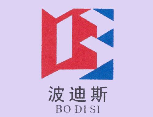 波迪斯牌鸿运国际会员登录首页